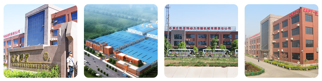 Taper Bushings Distributor,Factory,Producer,Exporter,Specifications,High Quality,China Supplier,From Factory